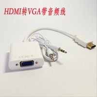 Wholesale 1080p HDMI to VGA video convertor adapter with mm jack audio cable lines Converter black white for xbox PS3 pc360 opp bags hot