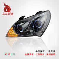 Wholesale Taiwan Yue Yue modern light angel eye headlights modified xenon headlight assembly lens headlight