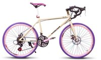 aluminum brake manufacturers - 24 speed inch V brake Cycling Equipment Manufacturer mountain bike