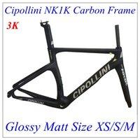 Wholesale 2016 Newest Cipollini NK1K Carbon Road Bike Frame K Weave Full Carbon Frames Glossy Matte Finish Frame Fork Headset Seatpost Clamp