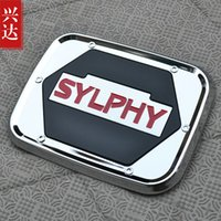 Wholesale 2006 Sylphy ABS electroplating Fuel tank cover Trim car styling