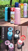 Wholesale new brand kid s cups many colors stainless steel vacuum insulation cup from malaysia and have different types
