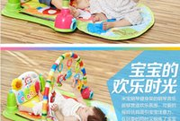 beautiful music baby - Beautiful mother family baby crawl pad Have hang music toy