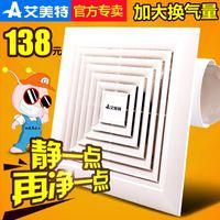 bathroom exhaust fan - Emmett fan bathroom exhaust fan strong exhaust fan kitchen fume exhaust fan XC15E exhaust fan