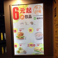 backlit menu boards - A2 Silver Clip snap frame LED display sign Light Box menu board backlit poster