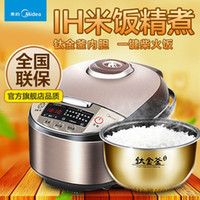 Wholesale Rice cooker intelligent mini l booking electric rice cooker for to people