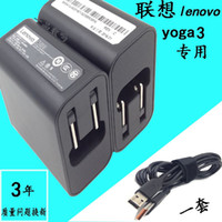 Wholesale New Original Laptop Adapter Charger For Lenovo yoga3 Pro YOGA3 YoGA V A