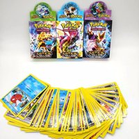 Wholesale Small Gift Cards Wholesale - 660PCS Poke go Cards 20 small box   lot Poke go English Anime Poke Ex Cards Trading Cards Toys Poke Figures Children Gift b375