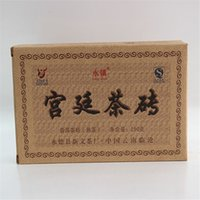 Wholesale Chinese Tea Yunnan Pu er tea cooked tea brick tea black tea Red tea g