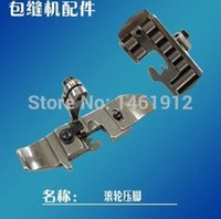 Wholesale P253E Roller Foot Sewing Machine Parts