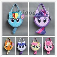 Wholesale My Little Pony Coin bag Cartoon Plush Coin purse Rainbow Key Pouch Dash Handbags Coin wallet Doll Headphones Pocket Change Money bag A548