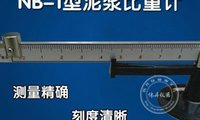 Wholesale Factory direct NB1 type hydrometer mud hydrometer density meter hydrometer mud called mud