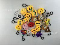 Wholesale 22style cm inch Monkey love Pig pooh dog panda Emoji plush Keychain emoji Stuffed Plush Doll Toy keyring for Mobile Pendant