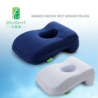 Wholesale Unique memory pillow nap pillow bamboo fiber polyurethane foam ventilate cover office worker Student have nice midday rest