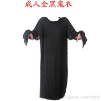Wholesale Halloween Costume Props Full Cothing Plastic Face Mask Costume Clothes Funny