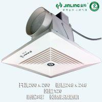 Wholesale Exhaust fan bathroom kitchen ceiling mute