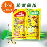 Wholesale Manwu by advanced tropical fish feed g g tropical fish small fish feed fish food