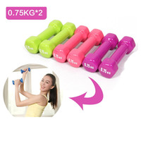 Wholesale plastic kg dip multicolour in dumbbell child home fitness sports equipment for and kylin sport