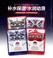 Wholesale Park Springs Ya dance mask mask Mask Facial Mask Moisturizing Mask cosmetics manufacturers