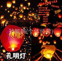 Lanternes ciel de sécurité Souhaitant <b>Lantern</b> feu ballon Kongming chinois lanterne Souhaitant lampe styles de variété OEM1