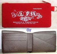 Wholesale DA MULTIPLE WALLET N60895 or COTTON WALLET