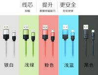 aluminium extensions - 2016 New Colorful Desighed Extension Aluminium Alloy Micro USB Cable For Samsung Galaxy S4 S5 Note Durable Mobile Phone Smartphone