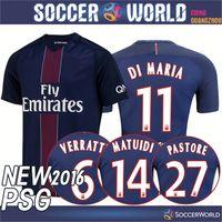 Wholesale PSG shirts PSG jersey Top qualtiy T SILVA VERRATTI LUCAS CAVANI DI MARIA MATUIDI PASTORE DAVID LUIZ shirts