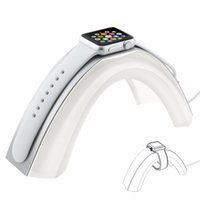 arc stand - Luxury Rainbow Bridge Charging Stand Bracket for iWatch New Aluminum Alloy Arc Dock Station Charging Cradle Holder for Smart Watch