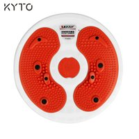 Wholesale KYTO High Quality Waist Excercise Disco Twister Figure Trimmer Indoor Office Sport Leg Hip Waist Fitness Equipment Twist Boards