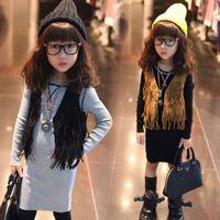 Wholesale Girls Sleeveless Tops Cardigan Children Clothing Child Tank Top Kids Clothes Kid Fringe Vest Jacket Spring Summer Brown Black
