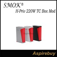 adjustable resistance - Smok H Priv W TC Box Mod W H PRIV TC MOD VW Modes Red Triangle Design Adjustable Initial Resistance Multiple Protections Dual