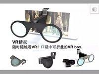 Wholesale VR FARILY D Glasses Subminiature Pocket VR Folding Virtual Reality Glasses VR Glasses D RVR Box Mini VR Glasses
