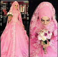 abaya designs - New Design Saudi Arabia Abaya Muslim Wedding Dresses Pink Ball Gown Appliqued Lace Long Sleeves Wedding Dresses Custom Made