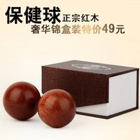 Wholesale The pieces of rosewood Zhai TZ health players in the elderly Tan wood carving handball playing pieces of fitness