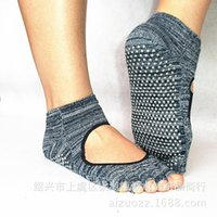 Wholesale Directly For Major Non slip Dig Basketball Crew Full Pure Cotton Dew Toe Back The Five Fingers Yoga Socks Elite