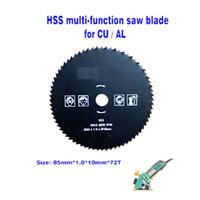 al cu - 85mm T Circular Metal Saw Blade HSS Steel Multifunction Mini Saw Blades Hole Diameter mm CU AL Round Cutting Ddiscs