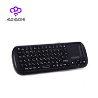 Wholesale IPazzPort KP Wireless Keyboard G RF Mini QWERT Keyboard Multimedia Control Key For Android Google TV box Pad PC Windows