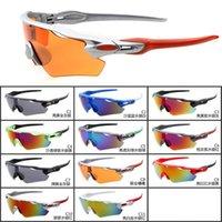 Road Bike Goggles Protecteur d'yeux Sports de plein air Lunettes de soleil à bicyclette Lunettes UV400 Lunettes de cyclisme Lunettes de protection Stretch Frame YC2150