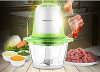 automatic meat grinder - multifunctional meat grinder electric household cooking machine automatic meat stir stir stuffing mashed garlic