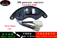 Wholesale Gasoline generator parts KW KW regulator F regulator AVR regulator AVR three phase voltage regulator