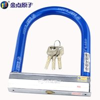 Wholesale motorcycle lock electric lock U lock anti theft lock full solid tamper proof