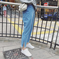 Wholesale 2016 Spring And Summer Korean Girls Split Light Blue Jeans Wide Leg Pants Suit Street Shoot Loose Nine Points Jeans A