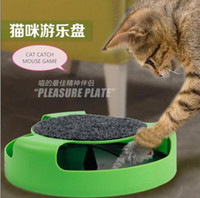 Wholesale Pet Kitten Cat Toy Catch The Mouse Interactive Training Play Activity