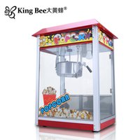 Wholesale With the top commercial electric popcorn machine automatic snack equipment