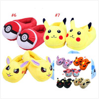ball slippers - 11 quot cm pikachu Eevee Sylveon Umbreon Espeon Jolteon Flareon Poke Ball Plush Slippers Stuffed Plush Shoes