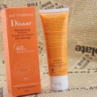 Wholesale brand kroean ingredient SPF moisturizing and tender face sunblock g S119