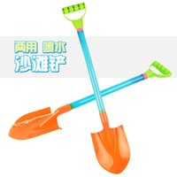 beach tool box - New Pattern Children Sandy Beach Toys Tuba Sandy Beach Shovel Dual Purpose Bring Water Cannon Snow Hoe Dredging Tool Shovel
