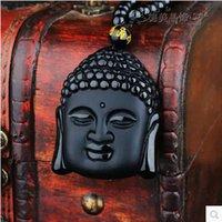 angels cut - Natural Black Obsidian Pendant Matting Black Obsidian Shakya Muni Buddha Head Pendeloque Cut Arrogance Fashion Pendant