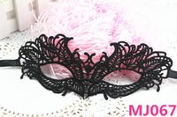 Wholesale Halloween masks masquerade masks for women lace masks multi types half face mask for carnival party