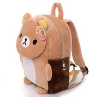 Wholesale Cartoon Children s Backpacks Kids Zoo Animal Rilakkuma Plush Lovely Backpack Baby Plush Children Bag for Kindergarten3 Year Old